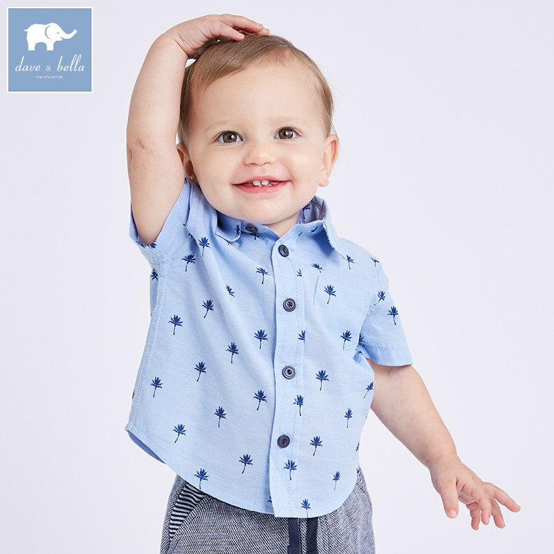 Ihram Kids For Sale Dubai: Aliexpress.com : Buy DBA6428 Dave Bella Summer Baby Boys