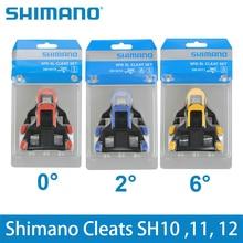 Shimano SH11 SPD SL бутсы SH10 SH11 SH12 велосипедный шоссейный шипы для педалей велосипед тормозные колодки Dura Ace бутсы педали пластина зажим SM-SH11 SH-10 SH-12