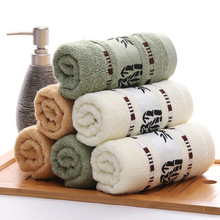 Boutique Bamboo Fiber Towels Set Home Daily Adults Face Towel Bath Thicken Absorbent Bathroom