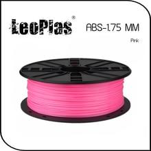 Worldwide Fast Delivery Direct Manufacturer 3D Printer Material 1 kg 2.2 lb 1.75mm Pink ABS Filament