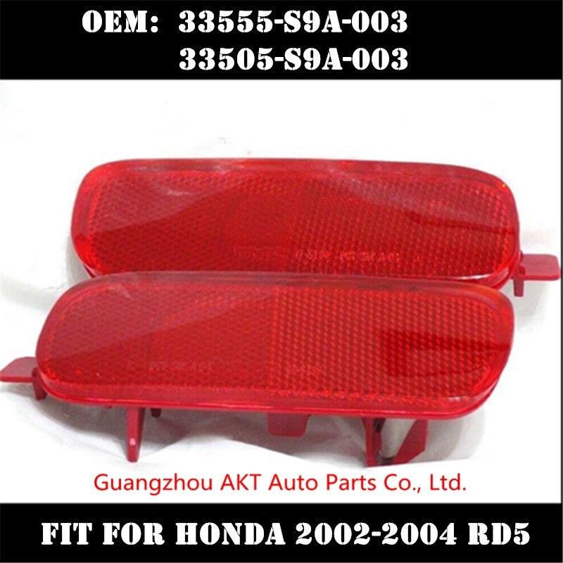 Отражатель задний бампер свет, пригодный для Хонда CRV rd5 у 2002-04 автозапчастей заднего бампера OEM:33505-S9A-003 33555-S9A-003 справа и слева