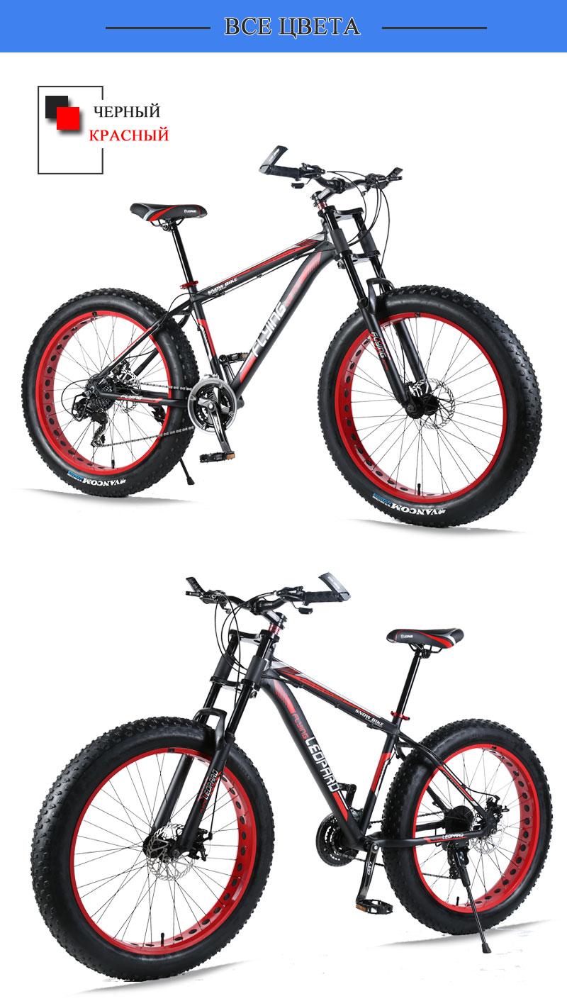"HTB1VWmfXvfsK1RjSszgq6yXzpXaP wolf's fang Mountain bike Aluminum Bicycles 26 inches 21/24 speed 26x4.0"" Double disc brakes Fat bike road bike bicycle"