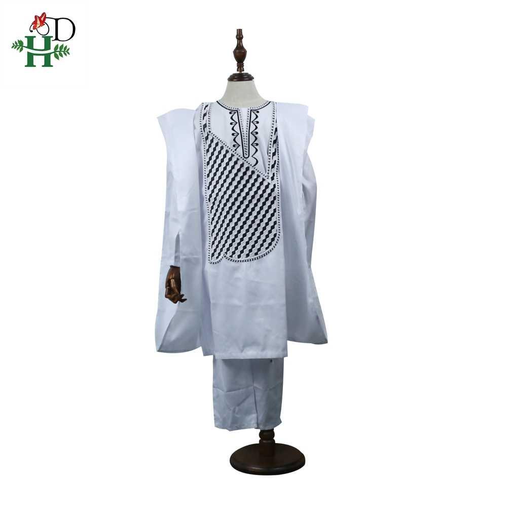 キャップなしアフリカ服男性 dashiki 父の息子の少年子供スーツトップスシャツパンツ 3 枚セット刺繍ホワイトアフリカメンズ服