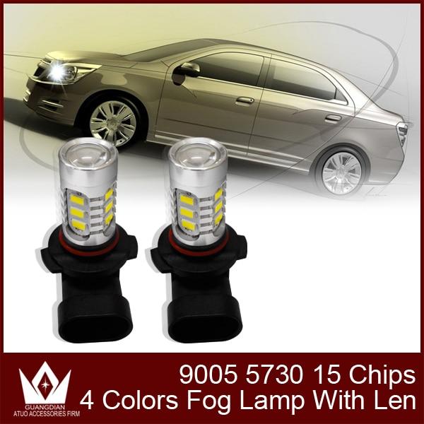 Guang Dian car led light Fog lamp Fog Light fog bulb headlight headlamp 9005 HB3 7.5w 5730 led high bright 10pcs 30pcs 50pcs