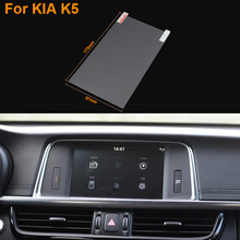 Car Styling 8 Inch GPS Navigation Screen Steel Protective Film For Kia K5 Control of LCD Screen Car Sticker