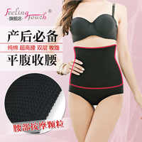 Postpartum Seamless Cotton High Waist Belly In Massage Model Body Underwear - W084 Thin Body
