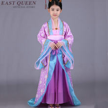 65c381ddc7 Hanfu dress kids girls ancient Chinese costume cosplay traditional Chinese  clothing for girls kids han dynasty