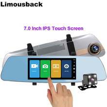 Limousback Car Dvr Dash Cam 7