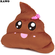 KAWO Cute Poop Expression Girl Emotion Pillow Stuffed Plush Toy Home Decoration Christmas Gift