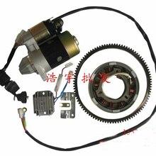 170F 178F 186F дизельный генератор стартер двигателя ручной старт для изменения электрического старта(обратите внимание на модель 170 178 или 186 для нас