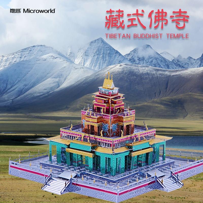 2019 Microworld 3D Metal Puzzle Tibetan Buddhist Temple Building Model DIY Laser Cut Jigsaw Model Gift For Children Toys