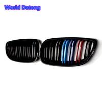 https://ae01.alicdn.com/kf/HTB1VWr8XbH1gK0jSZFwq6A7aXXaA/Dual-SLAT-M-M-BMW-3-Series-E92-E93-E92.jpg