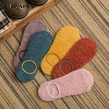 [Eioisapra] 5 cores engrossar navio meias mulheres japão harajuku sólido meias de chão boca rasa reto calcetines mujer