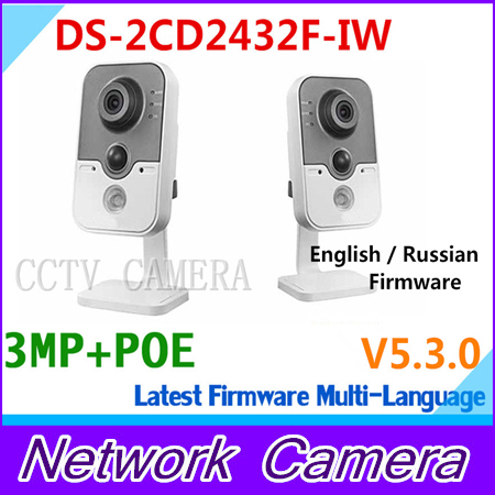 DS-2CD2432F-IW Multi-language version mini Cube wireless cctv camera 3MP built-in mic speaker two-way audio POE IP camera wifi language change and lexical variation in youth language