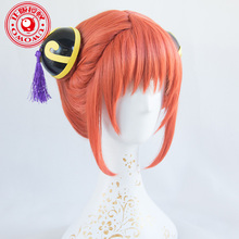 Kagura Cosplay Wig GINTAMA For Women Heat Resistant Synthetic Straight Hair