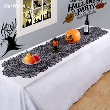 OurWarm Spider Web Table Runner Halloween DIY Decoration Black Cobweb Lace 51x203cm for Home