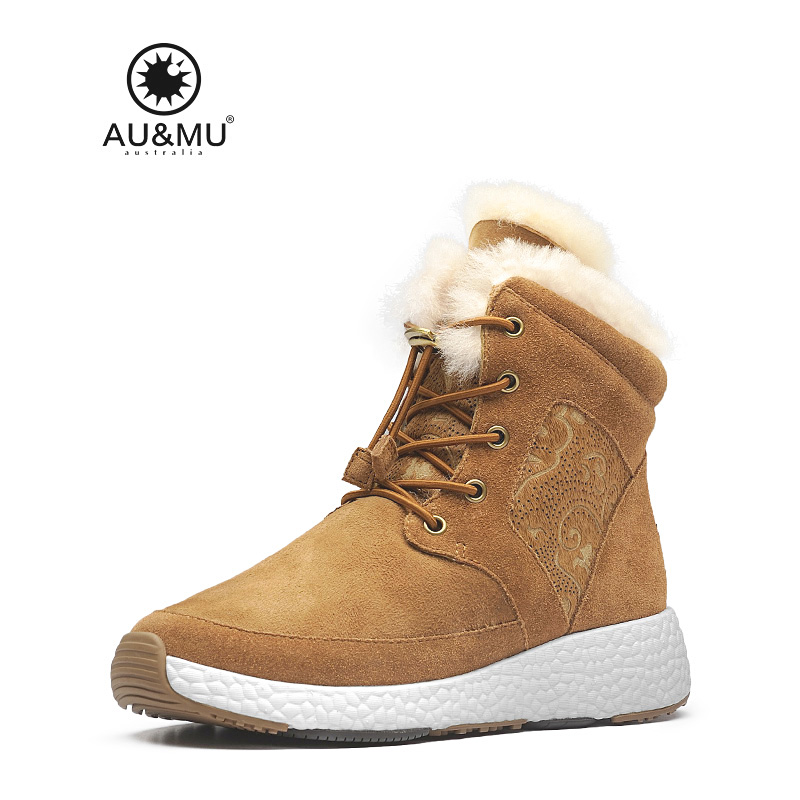 2017 AUMU Australia Women Short Sheepskin Lace Up Suede Fretwork Winter Snow Boots UG NY087 ug nx6 0实用教程