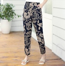 Pure cotton silk pajama pants for women summer trousers loose thin style household large size rayon casual can