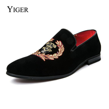 YIGER New Men Loafers shoes Black Wedding Fashion Slip-on Breathable light man Rubber Sole  0078