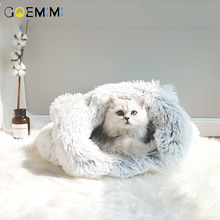 Cat Sleeping Bag Super Soft Small Fleece Ultra-Thick Self-Warming Nest Winter Warm Pet House Supplies