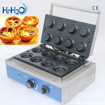 Commercial Non-stick electric 8 pcs egg tart machine/tart maker/tart shell maker machine for sale цена 2017