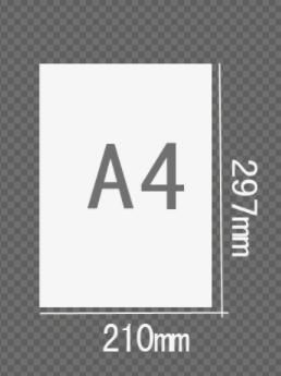 А4 тип бумаги копировальная бумага эскиз бумага 100 шт.