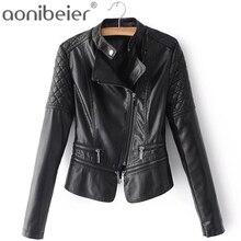 Aonibeier мотоциклетная куртка мода персонализированные ПУ куртка воротник-стойка Для женщин пальто осень тонкий леди Топы корректирующие верхняя одежда с длинными рукавами
