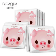 цены BIOAQUA 2Pcs Toning Youth Useful Facial Skin Care Anti Aging Skin Care Brighten Skin Tone Wrapped Mask