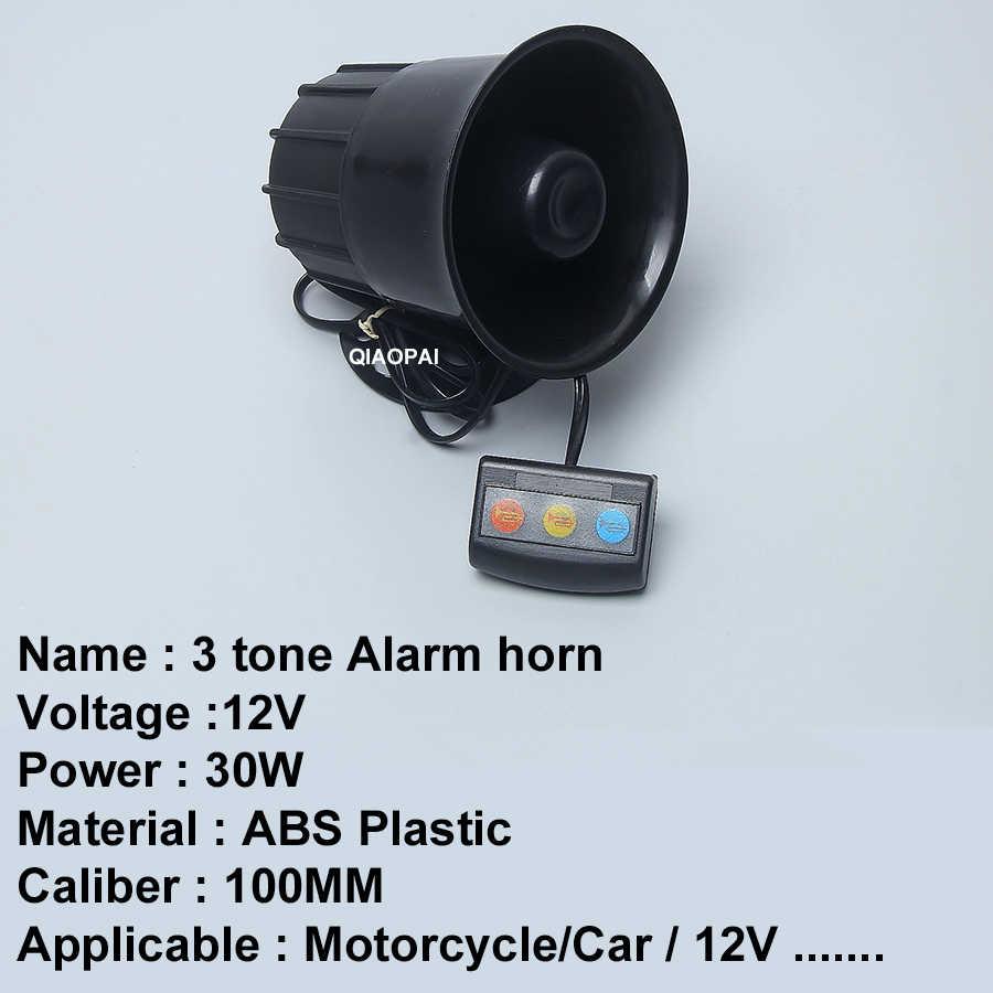 Motorcycle Car Alarm Siren 3 Tone Horn 12V Universal Loud Speaker Auto  Alarm Police firemen Ambulance 3 Sound Car Horn Button