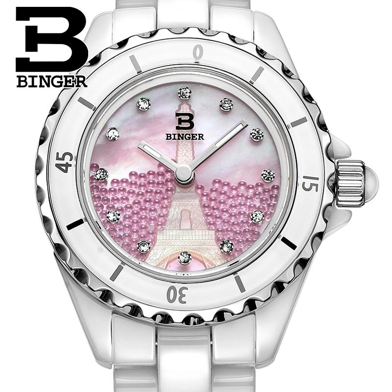 Switzerland Binger ceramic wristwatches fashion quartz Womens watches Round rhinestone clock 100M Water Resistance BG-8008L-3Switzerland Binger ceramic wristwatches fashion quartz Womens watches Round rhinestone clock 100M Water Resistance BG-8008L-3
