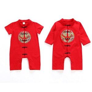 Китайский новый год детская одежда с пуговицами в китайском стиле, для девочек, костюмы в стиле эпохи Тан, красное платье с коротким и широким одежда с длинными рукавами для маленьких мальчиков комбинезон на день рождения комбинезоны