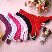 Resuli thongs кротч открыть стринги женское трусики нижнее оптовая белье и