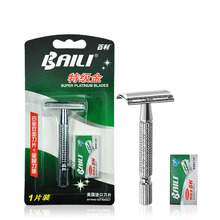 Double Edge Blades Razor 1 Handle +1 Razor Blade Men's Safety Silver alloy Manual Shaving Razors