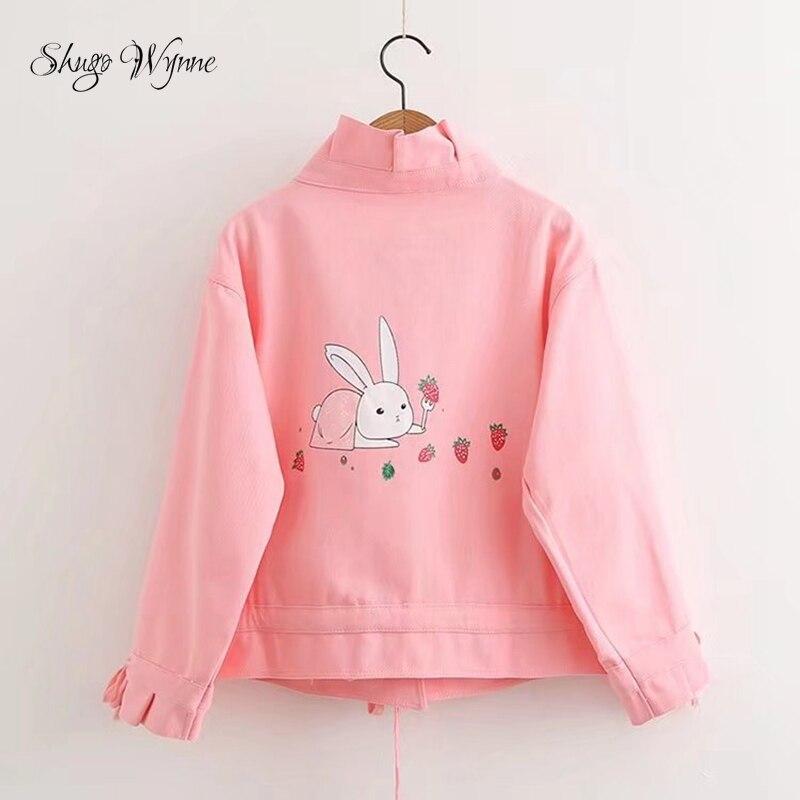Shugo Wynne Mori Girl Coat 2017 Autumn Winter New font b Women b font Sweet Embroidery