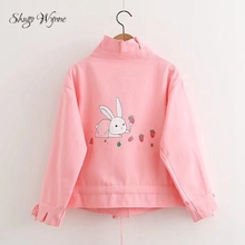 Shugo Wynne Mori Girl Coat 2017 Autumn Winter New Women Sweet Embroidery Cute Rabbit Print Stand-up Collar Long Sleeve Jacket