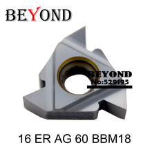 16 ER AG 60 BBM18, Carbide Insternal Threading Voegt Geneste Draaibank Holder SER 16ER AG60 BBM18