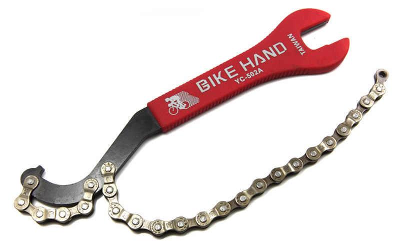 West biking велосипед ручной инструмент для муфты свободного хода цепи хлыст Звездочка трек Cog средство для удалеия звеньев цепи Педальный ключ велоинструменты комплект для разборки