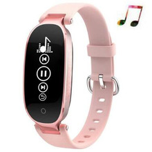 T2 Smart Watch