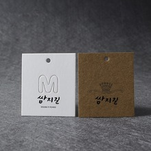 Custom High-Grade Thick White Paper Kraft card Tag Clothing Tags