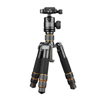2017 NEW Product QZSD Q166C Foldable Light Weight And Short Carbon Fiber Table Mini Tripod Camera