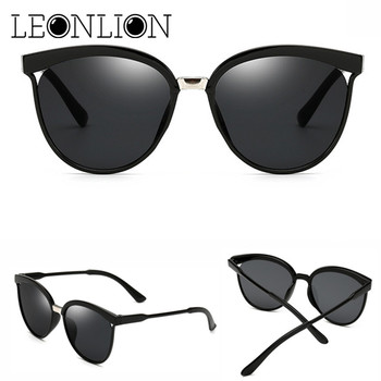 Classic Cat Eye Sunglasses  4