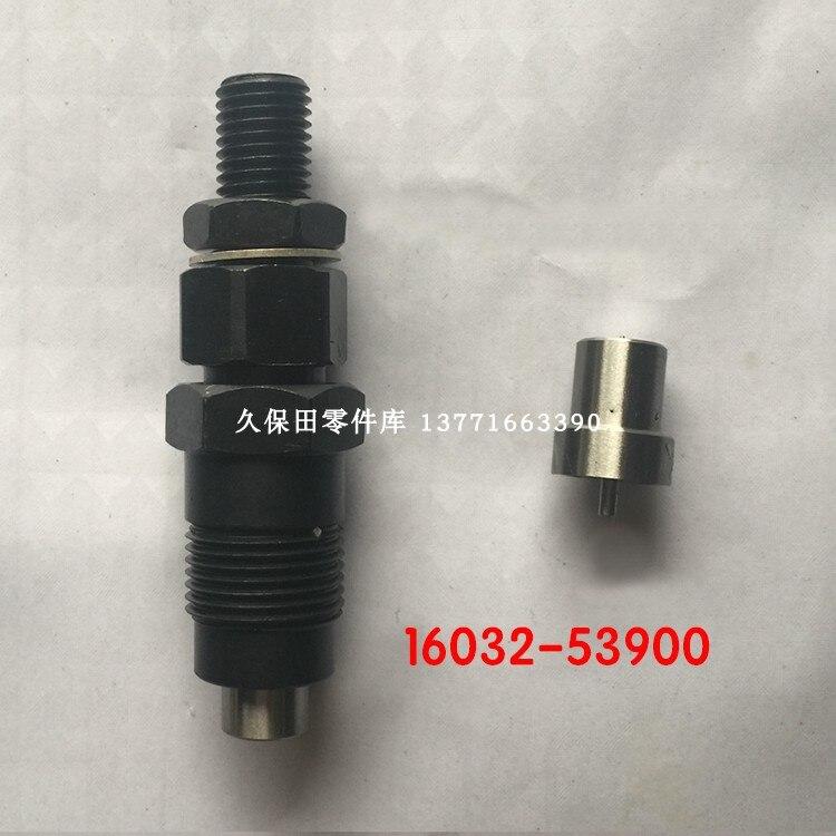 Kubota D905 D1005 D1105 V1305 V1505 V1505-T injecteur 16032-53900