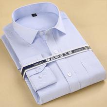 2019 Spring Brand Men Shirt Fit Striped Business Formal Shirt Long Sleeve Mens Dress Shirts Plus