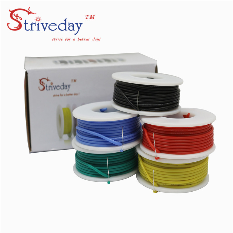 20AWG 19.68 feet /roll Flexible Silicone Solid electronic wire Tinned Copper line Kit 5 Colors DIY 30 meters/box 20AWG 19.68 feet /roll Flexible Silicone Solid electronic wire Tinned Copper line Kit 5 Colors DIY 30 meters/box