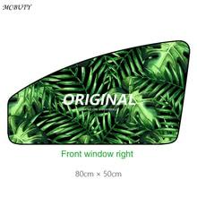 Car Sunscreen Side Window Sunshades Car Magnetic Sunshade With Sun Block Sun Protection of the Auto Window Curtain Universal