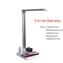 4 In1 bezprzewodowa ładowarka Led lampa biurkowa Luminaria wielofunkcyjna lampa stołowa Led 5W dotykowa lampa stołowa dla IPhone Airpods