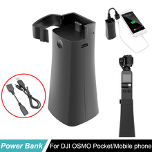 DJI OSMO Pocket Power Bank Portable outdoor Charger 4000mAh Mobile Power Bank Battery Charger Dock for DJI Osmo Pocket цена