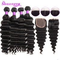 Loose Deep Wave Bundles With Closure Remy Human Hair Bundles With Closure Shuangya Malaysian Hair Weave Bundles With Closure