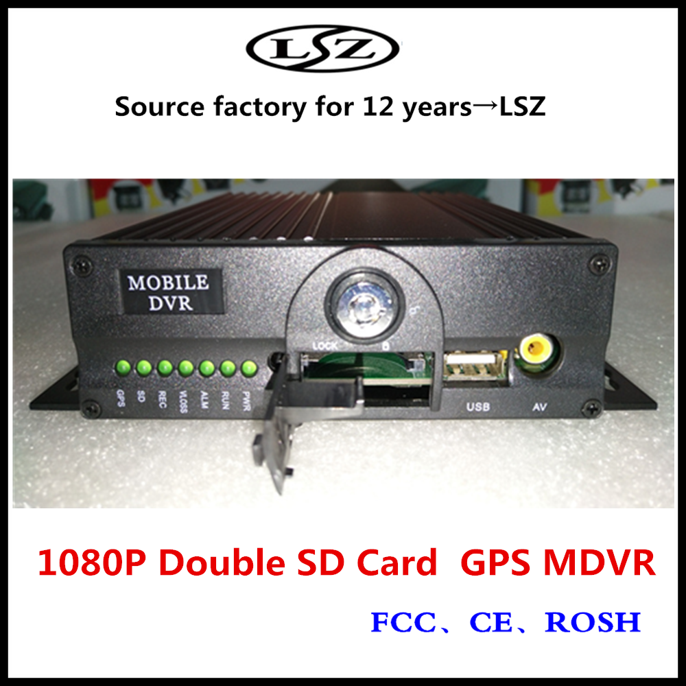 GPS 4CH MDVR 1080P Full HD VCR dual SD card monitoring host support bus/boat general purpose