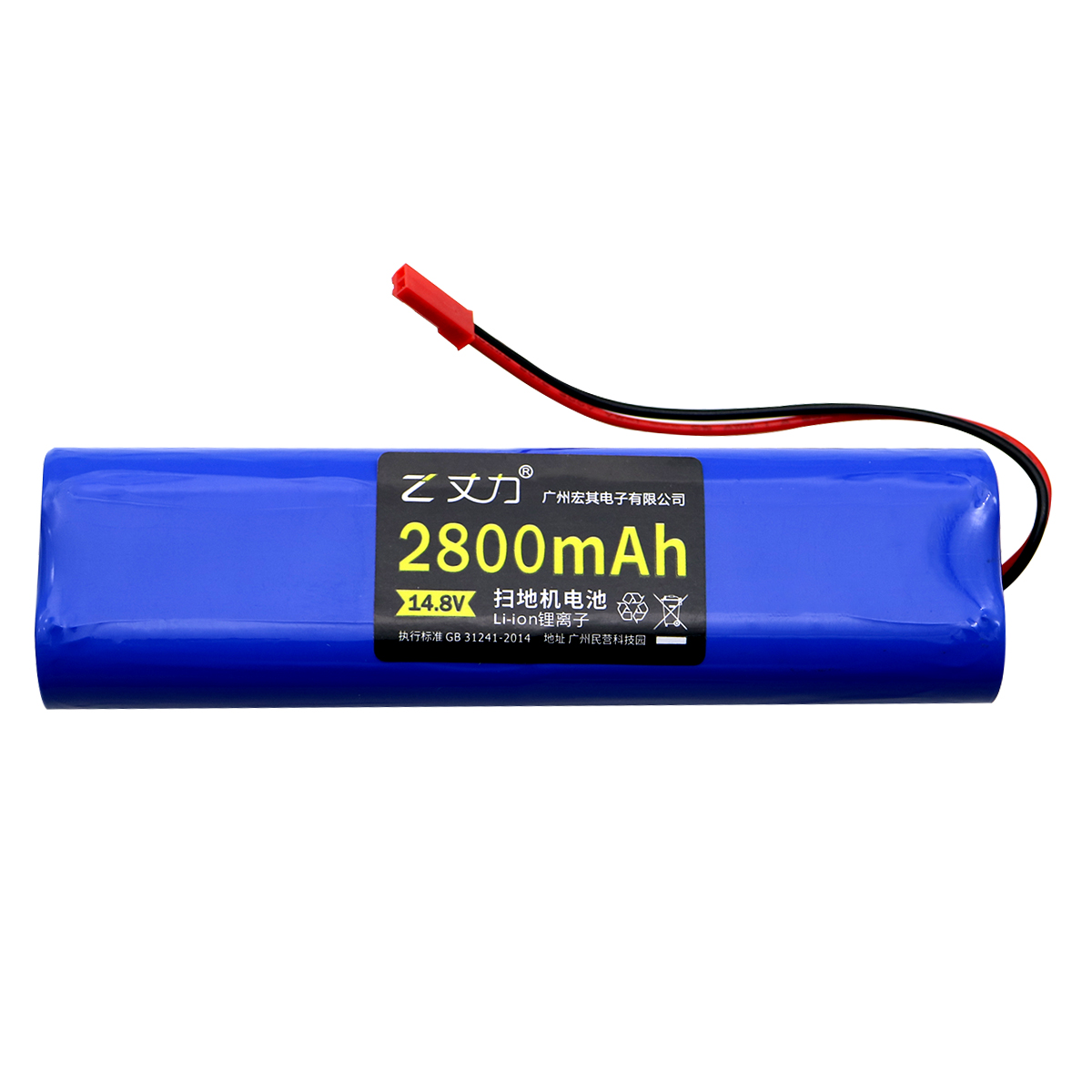 14.8V 2800mAh Rechargeable for ILIFE Battery robotic cleaner accessories parts for ilife v5s pro v5spro X750 v3s pro Vacuum Cleaner Parts     - title=